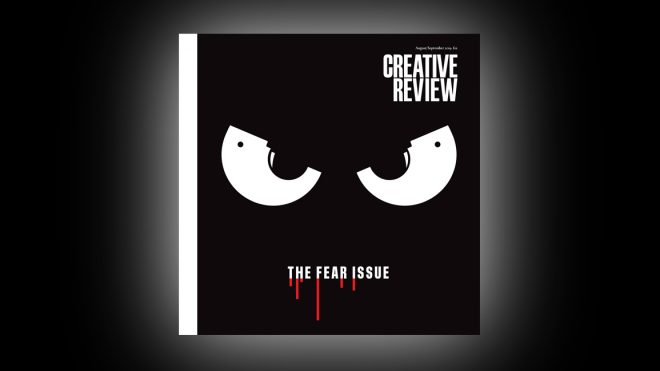 The Fear issue: August/September 2019