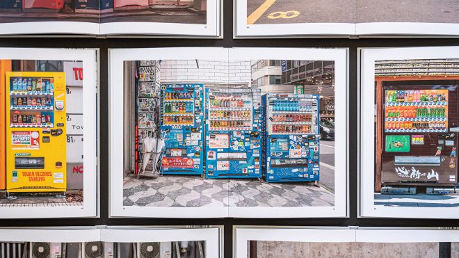 A new book is documenting Tokyo's characterful vending machines