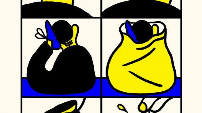 Simon Landrein's tongue-in-cheek illustrations of not so everyday life