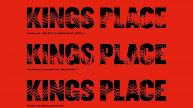The new logo for London venue Kings Place is shaped by sound waves