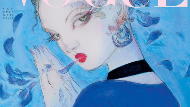 Vogue Italia pushes for sustainability in new illustrated issue