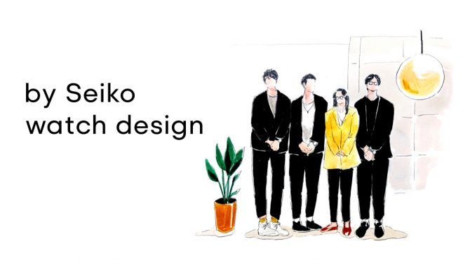 by Seiko watch design