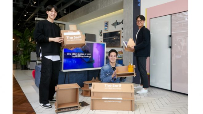 [Interview] The Story of Eco-Packaging – How Upcycling is Transforming TV Packaging