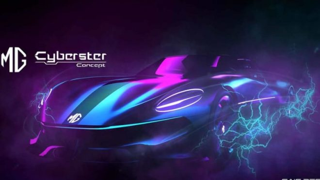 MG Cyberster electric roadster concept design sketches
