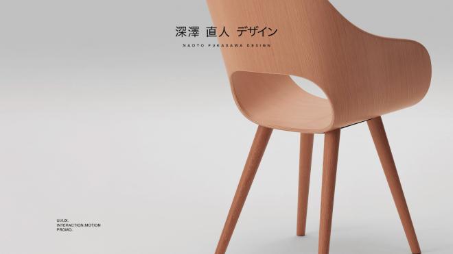 Elegant Web Design for Industrial Designer Naoto Fukasawa